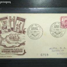 Selos: MELILLA I EXPOSICIÓN FILATÉLICA HISPANO MARROQUÍ - SOBRE PRIMER DÍA MATASELLOS ESPECIAL 1951. Lote 203922977