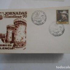 Sellos: JORNADAS FILATELICAS 70 VALENCIA. Lote 203991160