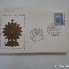 Sellos: BODAS DE DIAMANTE 1900-1975-ADORACION NOCTURNA ESPAÑOLA PONTEVEDRA-SOBRE ALFIL. Lote 204038385