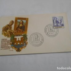 Sellos: I BIENAL INTERNACIONAL DE ARTE- PONTEVEDRA 1974 --SOBRE ALFIL. Lote 204058037