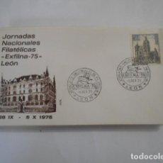 Sellos: JORNADAS NACIONALES FILATELICAS-EXFILNA- LEON 1975 --SOBRE ALFIL. Lote 204062678