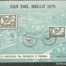 Sellos: EXPOSICION FILATELICA EXFILNA´78 HOJA CON MATASELLOS BILBAO 1978. Lote 204271755