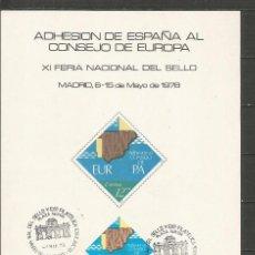 Sellos: HOJA ADHESION DE ESPAÑA AL CONSEJO DE EUROPA DE LA FABRICA NACIONAL DE MONEDA Y TIMBRE MATASELLADA. Lote 204272805