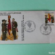 Sellos: SOBRE Y SELLOS. CONMEMORATIVO DIA DE LAS FUERZA ARMADAS. BARCELONA. 31 MAYO 1981.. Lote 204409027