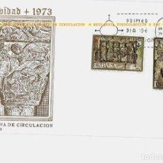 Francobolli: F99U SPD 1973 EKL NAVIDAD 73 BURGOS EKL (2162/63) ~ FDC SOBRE DE PRIMER DIA CIRCULACION. Lote 204539803