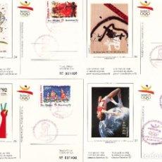 Sellos: 4 TARJETAS POSTALES: 1992 BARCELONA. JUEGOS DE LA XXV OLIMPIADA. Lote 204597156