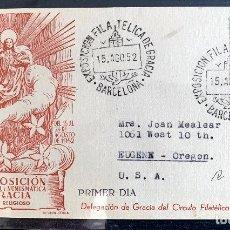 Sellos: 1952. PRIMER DIA III EXPO. FILATELICA BCN. CIRCULADA EUGENE (OR, USA).. Lote 204617683