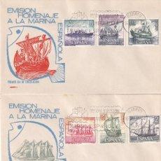 Sellos: BARCOS HOMENAJE A LA MARINA ESPAÑOLA 1964 (EDIFIL 1599/12) EN CINCO RAROS SPD DE SOBREFIL. MPM.. Lote 204651387