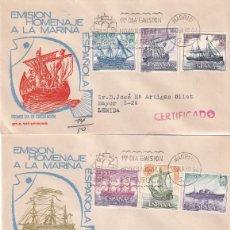 Sellos: BARCOS HOMENAJE A LA MARINA ESPAÑOLA 1964 (EDIFIL 1599/12) EN CINCO RAROS SPD CIRCULADOS DE MS. MPM.. Lote 204652337