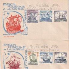 Sellos: BARCOS HOMENAJE A LA MARINA ESPAÑOLA 1964 (EDIFIL 1599/12) EN CINCO RAROS SPD SIN CIRCULAR DE MS MPM. Lote 204652437