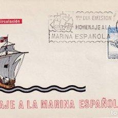 Sellos: BARCOS CARABELA NAO SANTA MARIA HOMENAJE A LA MARINA ESPAÑOLA 1964 (EDIFIL 1601) EN SPD ARRONIZ. MPM. Lote 204655015