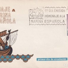 Sellos: BARCOS NAVE MEDIEVAL HOMENAJE A LA MARINA ESPAÑOLA 1964 (EDIFIL 1599) EN SPD DE ARRONIZ RARO ASI MPM. Lote 204655100