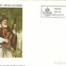 Sellos: EDIFIL 2643, CENTENARIO DE IPARRAGUIRRE (BARDO), PRIMER DIA DE 16-12-1981 SOBRE DEL SFC. Lote 204702678