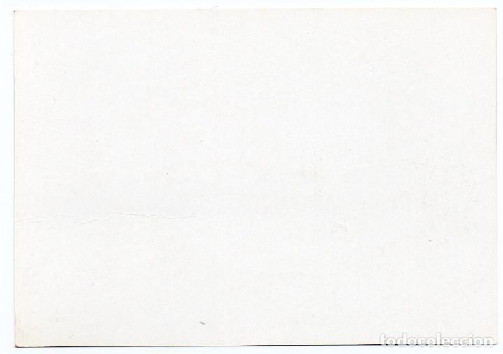 Sellos: Postal filatelia, I exposición filatélica olímpica y deportiva 16 - 25 de marzo 1979 - Foto 2 - 205101590
