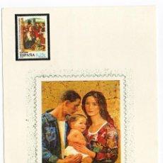 Sellos: POSTAL DE FILATELIA, DE NAVIDAD, CON SELLOS Y RESELLOS ESPECIALES. Lote 205102271