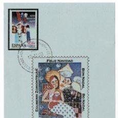 Sellos: POSTAL DE FILATELIA, DE NAVIDAD, CON SELLOS Y RESELLOS ESPECIALES. Lote 205102500