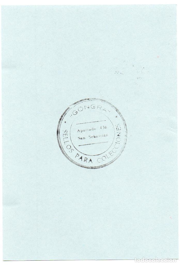 Sellos: Postal de filatelia, de navidad, con sellos y resellos especiales - Foto 2 - 205102500