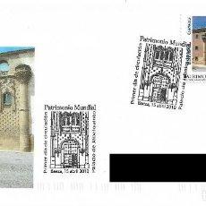 Sellos: ESPAÑA. SOBRE PRIMER DIA. PALACIO DE JABALQUINTO. BAEZA 2010. PATRIMONIO MUNDIAL. Lote 205159868