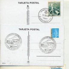 Sellos: LOTE DE 5 POSTALES CON MATASELLOS Y RODILLOS - EXPO 92 - EXPOFIL ALGECIRAS 1999 - FOTO ADICIONAL. Lote 205458037