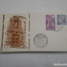 Sellos: V CONGRESO FRANCISCANO HISPANO-PORTUGUES VALENCIA 1974. Lote 205582241