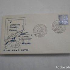 Sellos: V CONCURSO FILATELICO ESCOLAR-SABADELL 1975. Lote 205587208