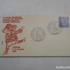 Sellos: III FERIA NACIONAL JUVENIL DE CIENCIA II EXPO-INGENIO INFANTIL NACIONAL 1974. Lote 205587617