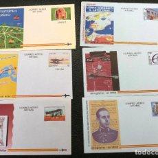 Sellos: SEIS AEROGRAMAS DE ESPAÑA, DE LOS AÑOS 1987, 1989, 1994, 1995, 1996 Y 1998.. Lote 205653857