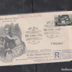 Sellos: SOBRE DE SAN JUAN DE DIOS CON SELLO DE LA U.P.U.. Lote 205673746