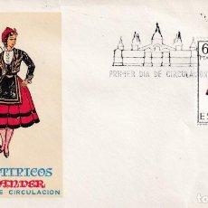 Sellos: TRAJE DE SANTANDER TRAJES TIPICOS ESPAÑOLES 1970 (EDIFIL 1954) SOBRE PRIMER DIA SERVICIO FILATELICO.. Lote 205700441