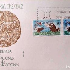 Sellos: ESPAÑA. 5 SOBRES PRIMER DÍA/CIRCULADO. REF: V70. VER FOTO DEL LOTE.. Lote 205700852