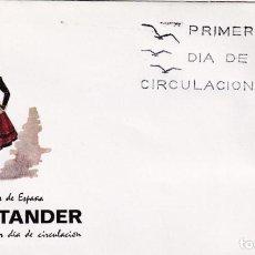 Sellos: TRAJE DE SANTANDER TRAJES TIPICOS ESPAÑOLES 1970 (EDIFIL 1954) SOBRE PRIMER DIA DE MUNDO FILATELICO.. Lote 205701852