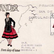 Sellos: TRAJE DE SANTANDER TRAJES TIPICOS ESPAÑOLES 1970 (EDIFIL 1954) SOBRE PRIMER DIA CIRCULADO ALFIL RARO. Lote 205702398