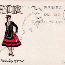 Sellos: TRAJE DE SANTANDER TRAJES TIPICOS ESPAÑOLES 1970 (EDIFIL 1954) SOBRE PRIMER DIA SIN CIRCULAR ALFIL.. Lote 205702696