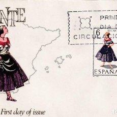 Selos: TRAJE DE ALICANTE TRAJES TIPICOS ESPAÑOLES 1967 (EDIFIL 1769) EN SOBRE PRIMER DIA DE ALFIL.. Lote 205709165