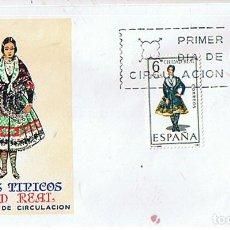 Sellos: EDIFIL 1839 TRAJES TIPICOS REGIONALES CIUDAD REAL. SOBRE Y SELLO PRIMER DIA CIRCULACIÓN. Lote 205746575