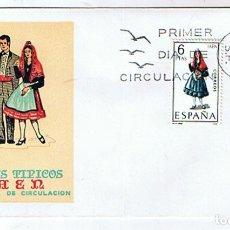 Sellos: EDIFIL 1899 TRAJES TIPICOS REGIONALES JAEN. SOBRE Y SELLO PRIMER DIA CIRCULACIÓN. Lote 205746630