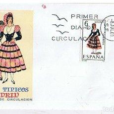 Sellos: EDIFIL 1904 TRAJES TIPICOS REGIONALES MADRID. SOBRE Y SELLO PRIMER DIA CIRCULACIÓN. Lote 205746796