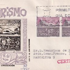 Sellos: EL DONCEL SIGÜENZA GUADALAJARA SERIE TURISTICA 1968 (EDIFIL 1878 DOS SELLOS) EN SPD CIRCULADO MS MPM. Lote 205783130