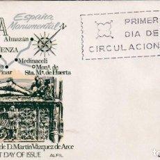 Sellos: EL DONCEL SIGÜENZA GUADALAJARA SERIE TURISTICA 1968 (EDIFIL 1878) EN SOBRE PRIMER DIA DE ALFIL. MPM.. Lote 205783537
