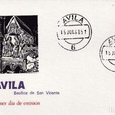 Sellos: IGLESIA DE SAN VICENTE EN AVILA SERIE TURISTICA 1968 (EDIFIL 1877) RARO SPD MF MATASELLOS AVILA. MPM. Lote 205784915