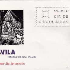 Sellos: IGLESIA DE SAN VICENTE EN AVILA SERIE TURISTICA 1968 (EDIFIL 1877) EN SPD DE MUNDO FILATELICO. MPM.. Lote 205785032