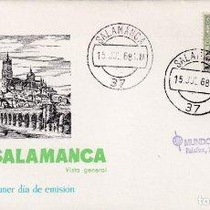 Sellos: VISTA GENERAL DE SALAMANCA SERIE TURISTICA 1968 (EDIFIL 1876) RARO SPD MF MATASELLOS SALAMANCA. MPM. Lote 205786106