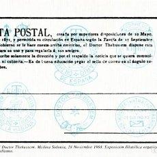 Sellos: TARJETA HOMENAJE NACIONAL A DOCTOR THEBUSSEM.MEDINA SIDONIA, 18 NOV.1984.EXPOSICIÓN FILATELICA. Lote 206130913