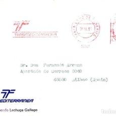 Sellos: SOBRE CON MATASELLO ESPECIAL DE RODILLO DE LA COMPAÑIA NAVIERA TRASMEDITERRANEA. Lote 206167300