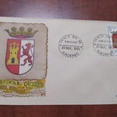 Sellos: CORREOS CÁCERES PRIMER DÍA DE EMISIÓN 1962. Lote 206241856
