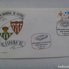 Sellos: MUNDIAL DE FUTBOL DE ESPAÑA ´82 : SOBRE PRIMER DIA CIRCULACION , SEVILLA - BETIS . SEVILLA 14 JUNIO. Lote 206300295