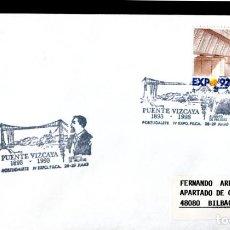 Sellos: SOBRE: 1993 PORTUGALETE. PUENTE VIZCAYA. Lote 206477601