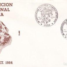 Sellos: PERROS III EXPOSICION NACIONAL CANINA, GIJON (ASTURIAS) 1984. RARO MATASELLOS EN SOBRE DE FLASH.. Lote 206477767