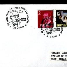 Sellos: MEDICINA DR ADRIAN UNIBASO ACADEMIA DE CIENCIAS MEDICAS BILBAO VIZCAYA 1993 MATASELLOS EN SOBRE. Lote 206477862