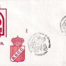 Sellos: PERROS 50 EXPOSICION INTERNACIONAL CANINA, BARCELONA 1982. RARO MATASELLOS EN SOBRE DE ALFIL.. Lote 206481730